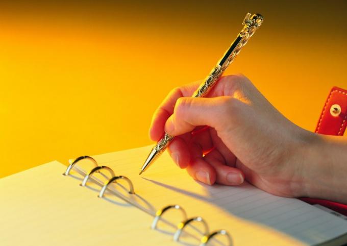 Как написать договор купли-продажи на квартиру