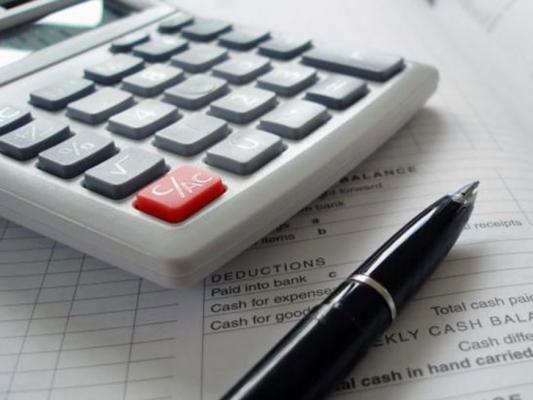 Как списать калькулятор