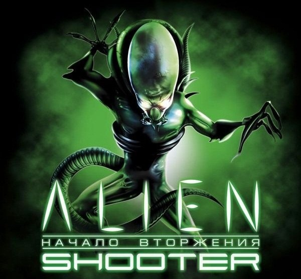 "How to enter codes in ""Alien shooter ex. Home invasion"""