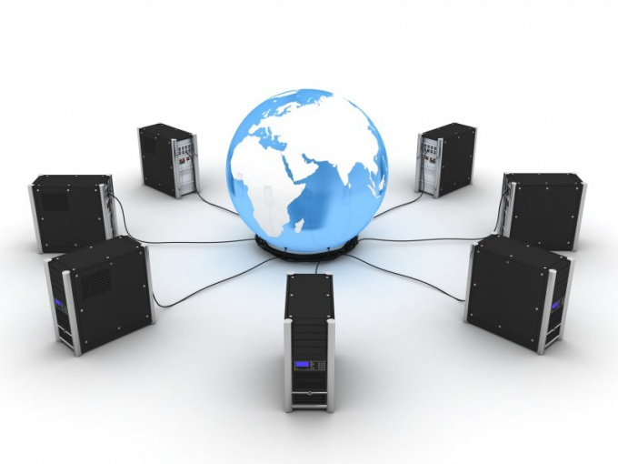 How to configure remote access to the network