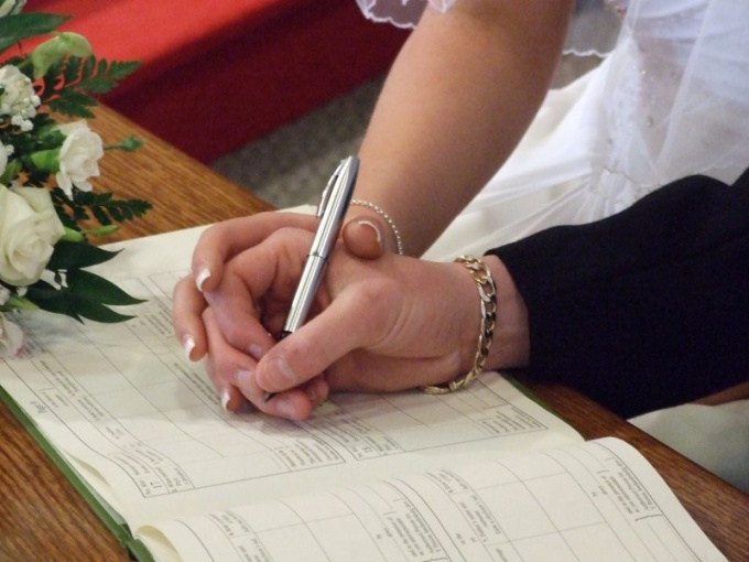 How to make a marriage contract