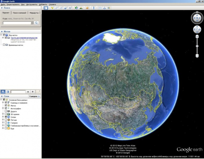 How to update Google planet