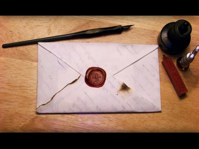 Как написать письмо сестре