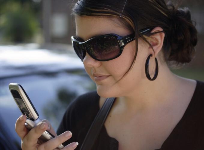 Как узнать, кто отправил смс из интернета