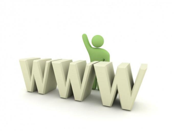 Как вставить информер на свой сайт