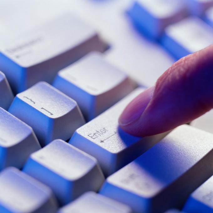 Как удалить записи в блоге