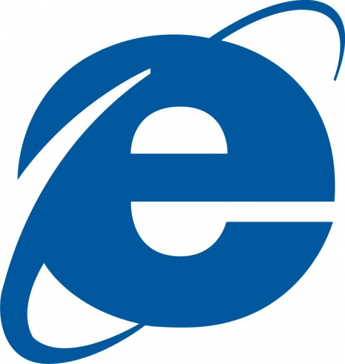 How to unblock Internet Explorer
