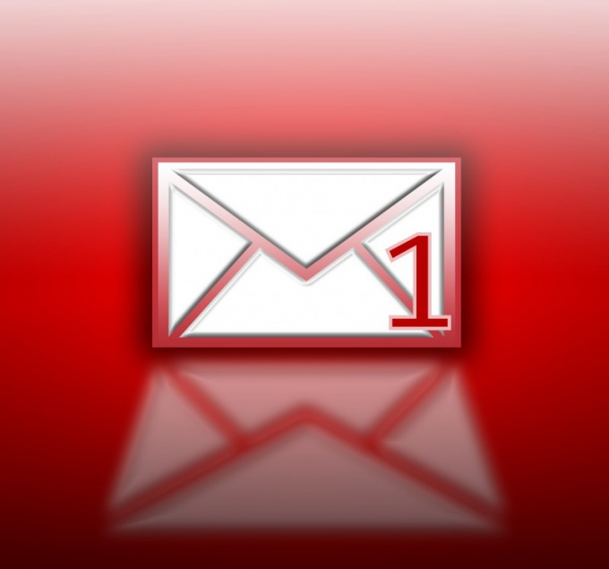 How to set alert mail