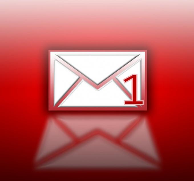 Как настроить оповещение о почте