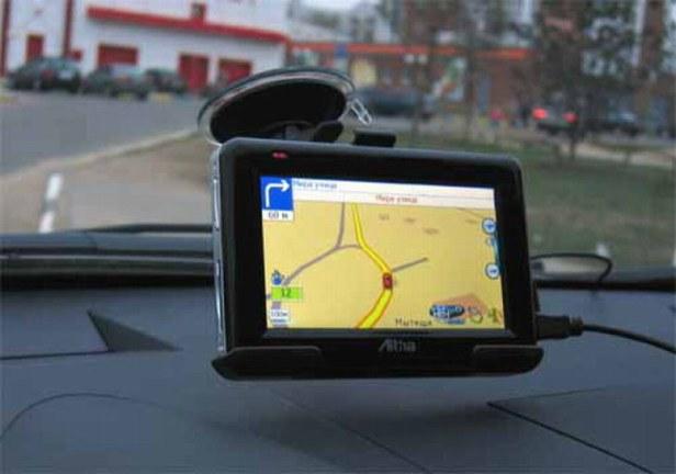 Как русифицировать навигатор