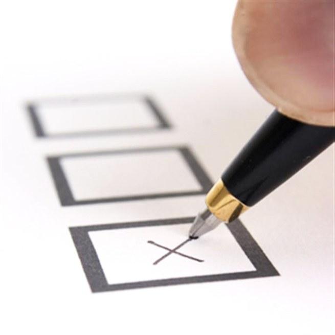 Как голосовать безмерно