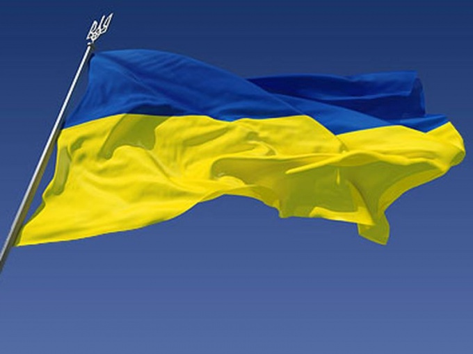 How to renounce citizenship of Ukraine