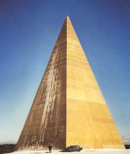 Как найти высоту прямоугольной пирамиды