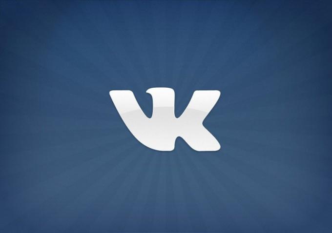 How to make animated avatar Vkontakte