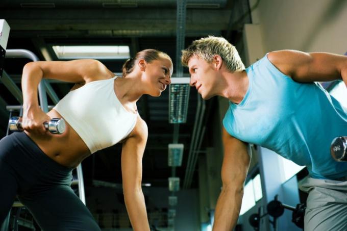 Как привести в физическую форму