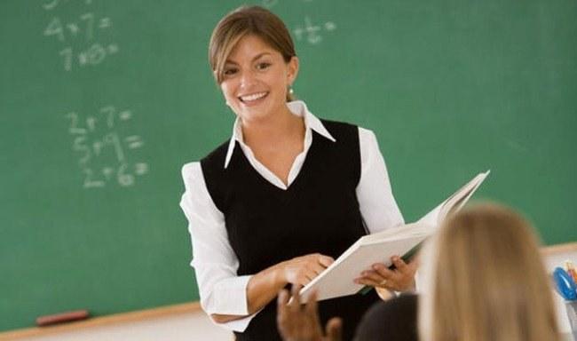Как проголосовать за учителя