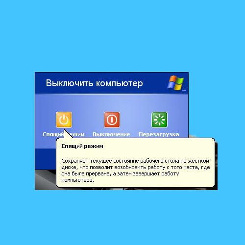 Сонник Ноутбук значение сна Ноутбук