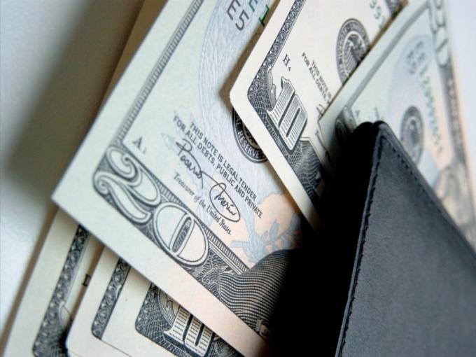 Как вернуть деньги, отправленные не на тот счет