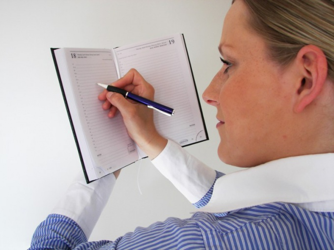 How to make a record of the transfer in the workbook