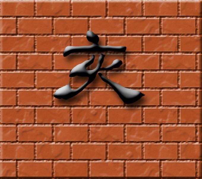 Как выучить японский язык самосильно