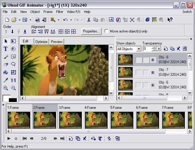 Открытки днем, программа для анимационных открыток