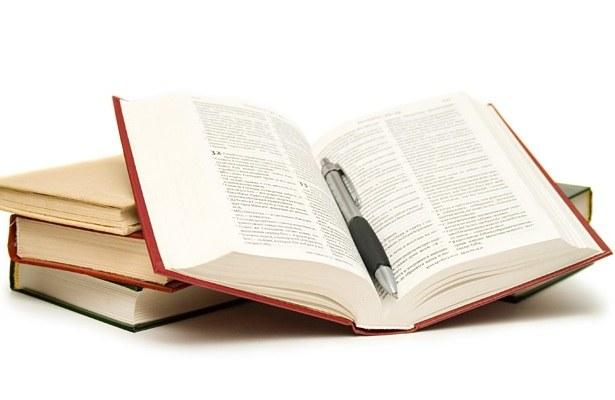 склонение глаглов с мягким знаком
