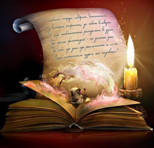 Какие новогодние сказки читать ребенку