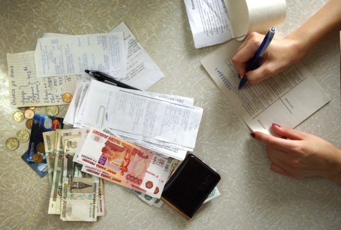 How to fill out a payment order for the payment of a fine