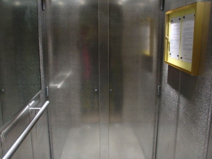 How to open stuck Elevator