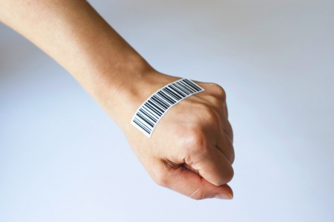 How to register a barcode