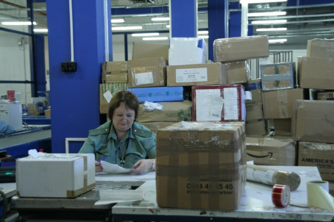 How to send a parcel to Uzbekistan