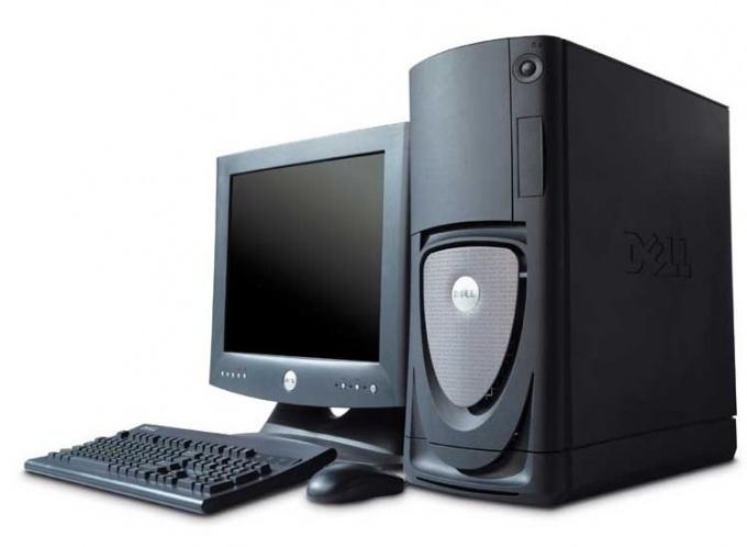 Как запустить компьютер с установочного диска