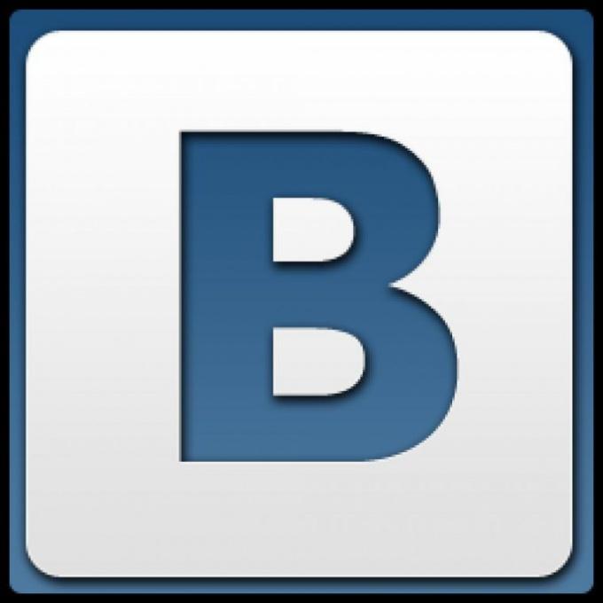 Как удалить чужую фотографию Вконтакте