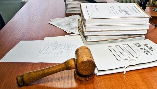 Как обжаловать постановление мирового судьи