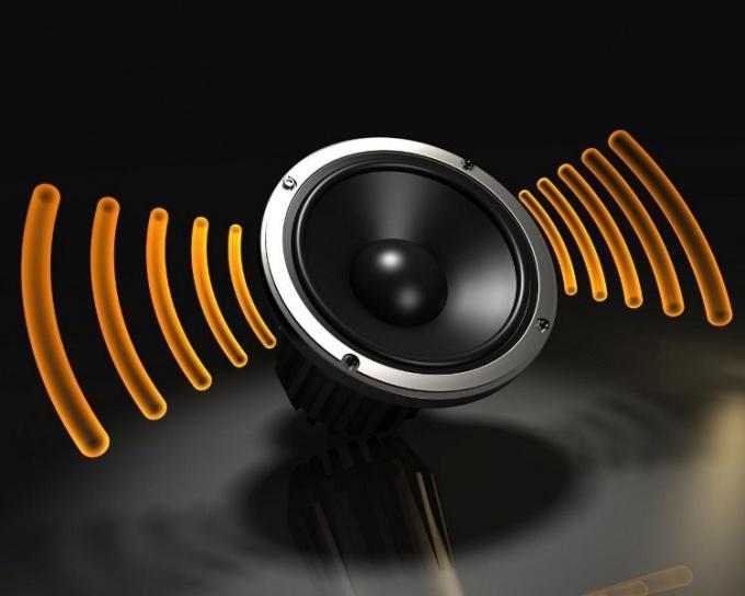 Как изменить звук загрузки Windows