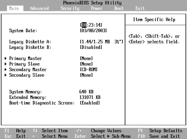 Как войти в BIOS в IBM