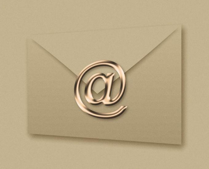 Как создать почтовую форму