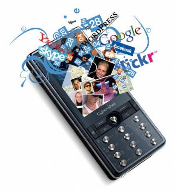 Как настроить GPRS на Samsung в Мегафоне