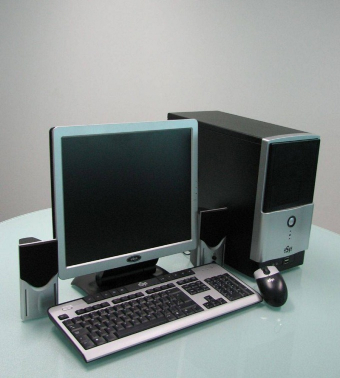 Как выбрать современный компьютер