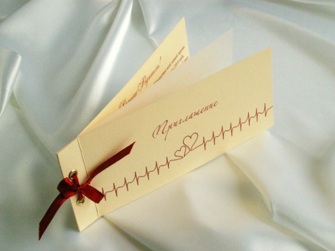 How to write wedding invitations