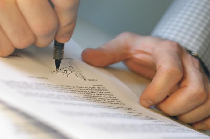 Как оформить договор общественного найма квартиры