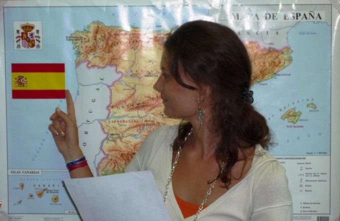 Как изучить испанский язык самостоятельно
