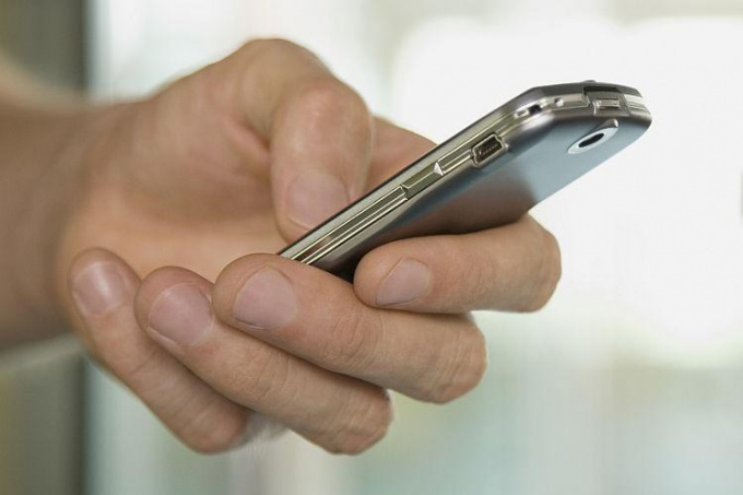 Как узнать, краденный ли телефон