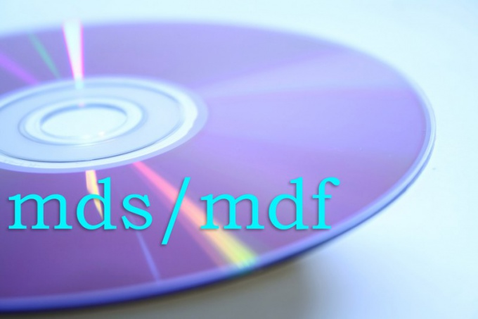 How to install mds mdf format