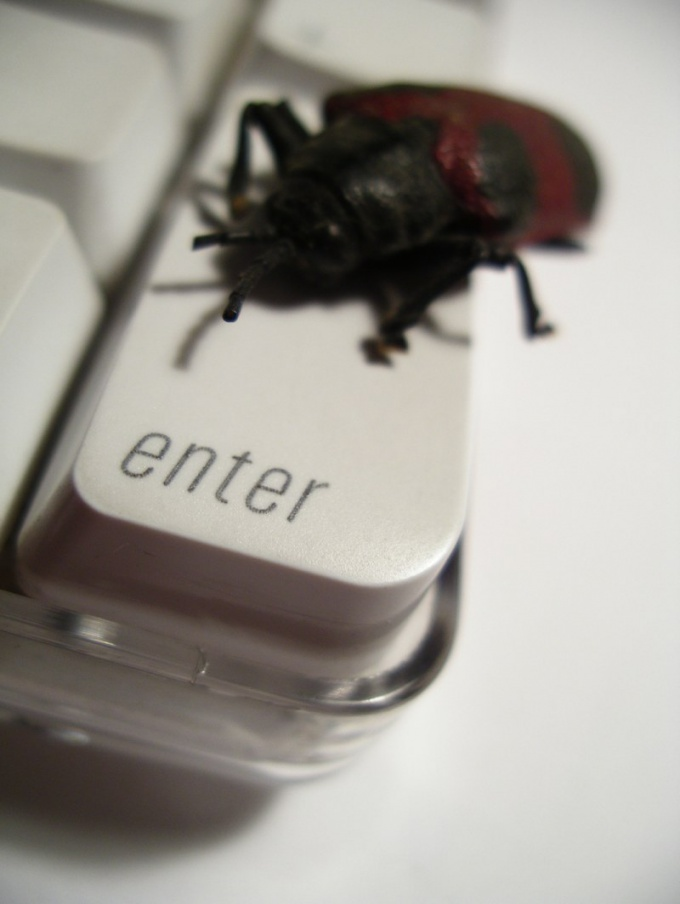 Как определить, есть ли в компьютере вирус