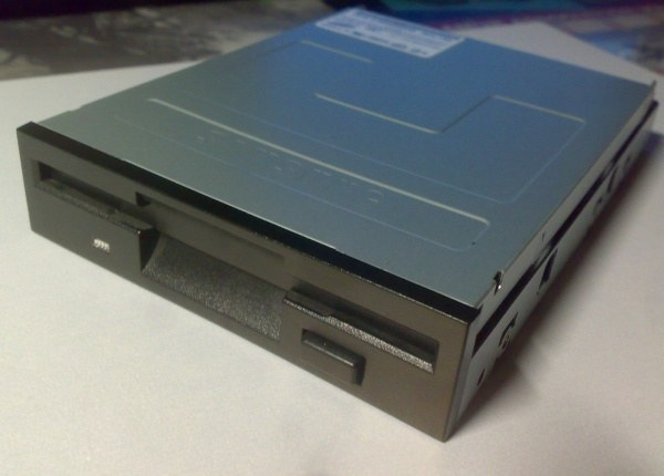 Как удалить гибкий диск