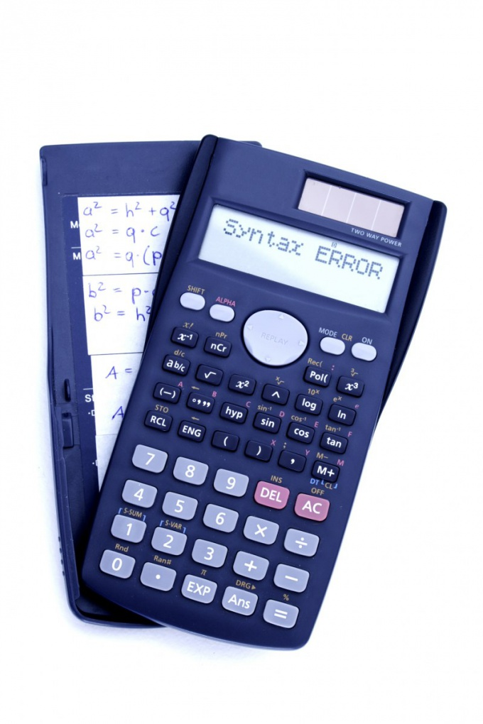 Как найти плотность распределения