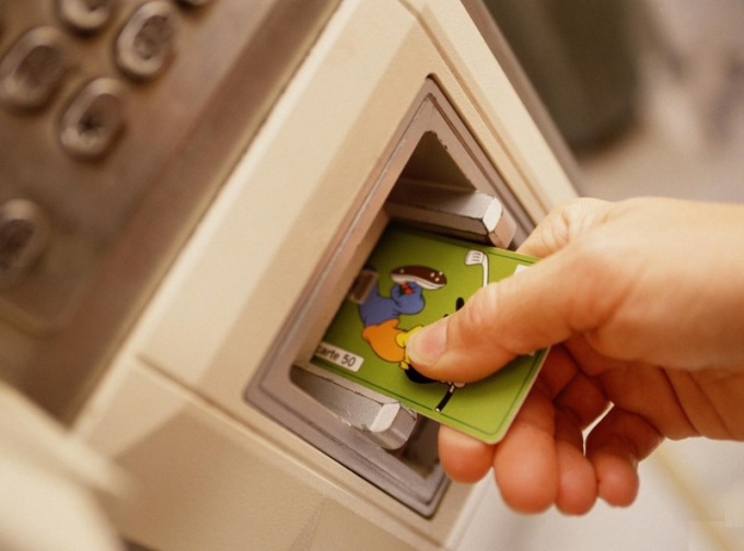 How to pay utility bills through ATM