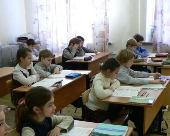 Как перевести ребенка в школу с одного города в другой
