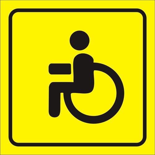 Как приобрести автомобиль для инвалида